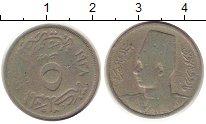 Изображение Монеты Египет 5 миллим 1938 Медно-никель VF
