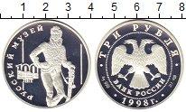 Изображение Монеты СНГ Россия 3 рубля 1998 Серебро Proof-