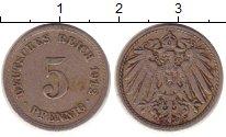 Изображение Монеты Европа Германия 5 пфеннигов 1912 Медно-никель XF