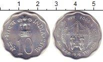Изображение Монеты Индия 10 пайс 1976 Алюминий UNC-