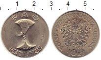 Изображение Монеты Польша 10 злотых 1971 Медно-никель UNC- ФАО Проба