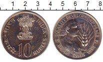 Изображение Монеты Индия 10 рупий 1975 Медно-никель UNC-