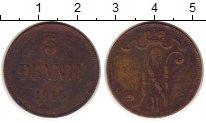 Изображение Монеты 1894 – 1917 Николай II 5 пенни 1916 Медь VF