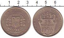 Изображение Монеты Украина 2 гривны 1997 Медно-никель XF