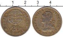 Изображение Монеты Сан-Томе и Принсипи 20 сентаво 1929 Медно-никель XF- Португальская колони
