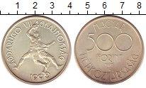 Изображение Монеты Европа Венгрия 500 форинтов 1989 Серебро UNC-