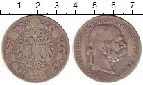 Изображение Монеты Европа Австрия 5 корон 1990 Серебро VF