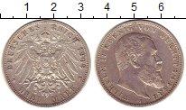 Изображение Монеты Германия Вюртемберг 3 марки 1909 Серебро XF-