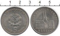 Изображение Монеты ГДР 5 марок 1987 Медно-никель XF 750 лет Берлину – Кв