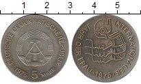 Изображение Монеты ГДР 5 марок 1975 Медно-никель XF