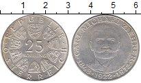 Изображение Монеты Европа Австрия 25 шиллингов 1972 Серебро UNC-