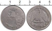 Изображение Монеты Северная Америка Мексика 25 сентаво 1877 Серебро VF