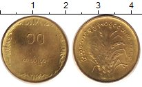 Изображение Монеты Мьянма Бирма 10 пья 1983 Латунь UNC-
