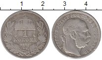 Изображение Монеты Венгрия 1 крона 1896 Серебро VF