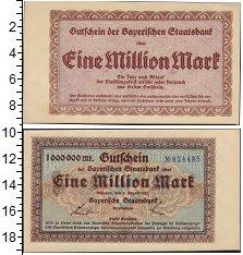 Изображение Банкноты Веймарская республика 1000000 марок 1923  XF+ Выпуск 1 августа 192