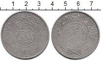 Изображение Монеты Саудовская Аравия 1 риал 1346 Серебро XF Большой размер!