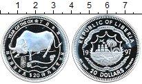 Изображение Монеты Африка Либерия 20 долларов 1997 Серебро Proof-