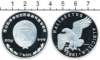 Изображение Монеты Северная Корея 7 вон 2001 Серебро Proof-