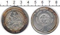 Изображение Монеты Азия Лаос 50 кип 1991 Серебро UNC-