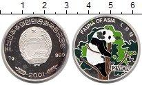 Изображение Монеты Азия Северная Корея 2 вон 2001 Серебро Proof-