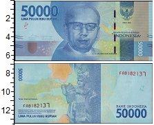 Изображение Банкноты Азия Индонезия 50000 рупий 2016  UNC-