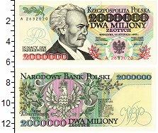 Изображение Банкноты Польша 2000000 злотых 1993  UNC