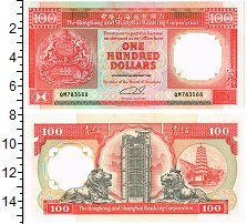 Изображение Банкноты Гонконг 100 долларов 1992  UNC