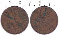 Изображение Монеты Китай 10 кеш 1920 Медь XF