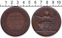 Изображение Монеты Франция Медаль 1852 Медь XF