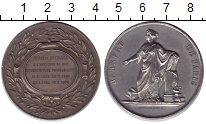 Изображение Монеты Европа Франция Медаль 1979 Посеребрение XF