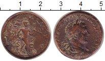 Изображение Монеты Древний Рим 1 асс 0