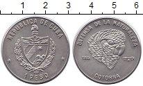 Изображение Монеты Куба 1 песо 1985 Медно-никель UNC Кубинский  амазон.