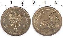 Изображение Монеты Польша 2 злотых 2012 Латунь UNC- 150 - летие  Народно