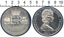 Изображение Монеты Новая Зеландия Острова Кука 25 долларов 1977 Серебро Proof-