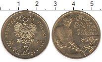 Изображение Монеты Польша 2 злотых 2008 Латунь UNC-