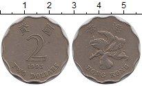Изображение Дешевые монеты Китай Гонконг 2 доллара 1993 Медно-никель XF