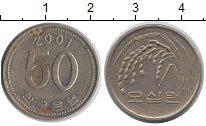 Изображение Дешевые монеты Южная Корея 50 вон 2007 Медно-никель XF
