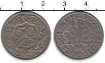 Изображение Дешевые монеты Польша 50 грош 1923 Медно-никель XF