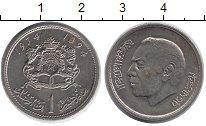 Изображение Дешевые монеты Марокко 1 дирхем 1974 Медно-никель XF