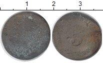 Изображение Дешевые монеты Европа Германия 5 пфеннигов 1876 Медно-никель F