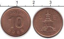 Изображение Дешевые монеты Южная Корея 10 вон 2012 Латунь XF