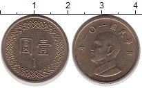 Изображение Дешевые монеты Азия Тайвань 1 юань 2010 Латунь XF+