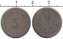 Изображение Дешевые монеты Германия 5 пфеннигов 1876 Медно-никель F