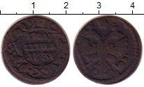Изображение Монеты Россия 1730 – 1740 Анна Иоановна 1 полушка 1731 Медь VF