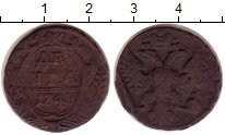 Изображение Монеты Россия 1741 – 1761 Елизавета Петровна 1 деньга 1748 Медь VF