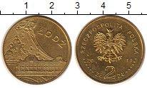 Изображение Монеты Польша 2 злотых 2011 Латунь VF