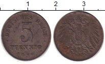Изображение Монеты Германия 5 пфеннигов 1918 Железо XF- D