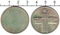 Изображение Монеты Швейцария 5 франков 1963 Серебро UNC-