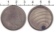 Изображение Монеты Швейцария 5 франков 1985 Медно-никель UNC