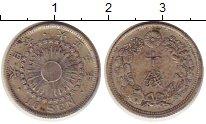 Изображение Монеты Япония 10 сен 1916 Серебро XF